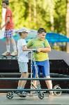 В Туле открылся первый профессиональный скейтпарк, Фото: 37