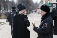 Полиция поздравила тулячек с 8 Марта, Фото: 8