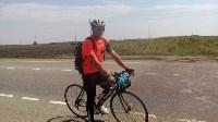 Туляк едет на Чёрное море на велосипеде, Фото: 5