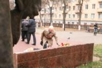 Митинг КПРФ в честь Октябрьской революции, Фото: 42