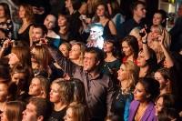 Концерт Полины Гагариной, Фото: 36