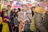 Гипермаркет Глобус отпраздновал свой юбилей, Фото: 26