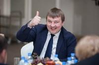 Максим Поташев в Туле, Фото: 166