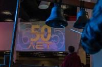 50-летие музея на Куликовом поле, Фото: 7