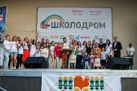 «Школодром-2018». Было круто!, Фото: 825