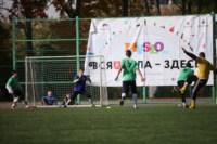 1/2 финала Кубка «Слободы» по мини-футболу 2014, Фото: 4