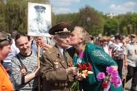 Празднования Дня Победы в Центральном парке, Фото: 15