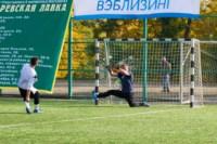 1/2 финала Кубка «Слободы» по мини-футболу 2014, Фото: 43