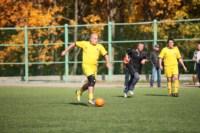 1/8 финала Кубка «Слободы» по мини-футболу 2014, Фото: 44
