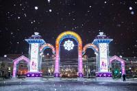 Новогодняя столица России, Фото: 45