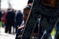 637-я годовщина Куликовской битвы, Фото: 13