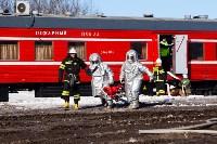 Учения МЧС на железной дороге. 18.02.2015, Фото: 35