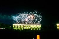 """Концерт группы """"А-Студио"""" на Казанской набережной, Фото: 123"""