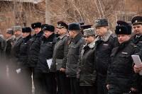 Выездное заседание Коллегии УМВД России по Тульской области, Фото: 1
