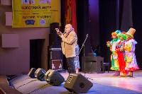 Закрытие фестиваля Улыбнись, Россия, Фото: 58