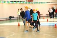 XIII областной спортивный праздник детей-инвалидов., Фото: 100