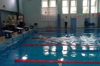 Знакомьтесь: тульские тренеры плавания, каратэ и фитнеса, Фото: 9
