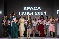 Титул «Краса Тулы – 2021» выиграла Юлия Горбатова, Фото: 171