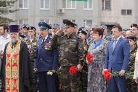 День ветеранов боевых действий Тульской области, Фото: 2