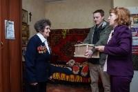 Подарок ветерану Нине Гавриловне Обуховой, Фото: 2