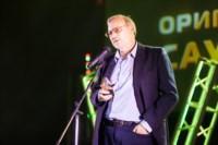 """Пятый фестиваль короткометражных фильмов """"Шорты"""", Фото: 104"""