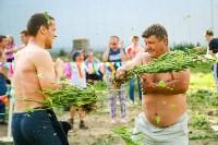 Фестиваль крапивы: пятьдесят оттенков лета!, Фото: 73