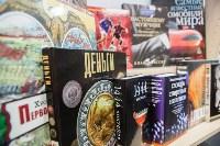 "Акции в магазинах ""Букварь"", Фото: 51"
