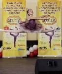 III Всероссийский конкурс малых форм SOLO STAR 2015, Фото: 2