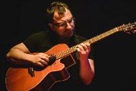 Концерт Жени Любич в Stechkin, Фото: 15