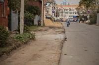 Ремонт тротуаров в Туле, Фото: 7