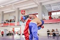 Соревнования по кикбоксингу, Фото: 58