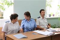 К делу Дудки приобщили заключение лингвиста о разговоре между Дудкой и Волковым, Фото: 21
