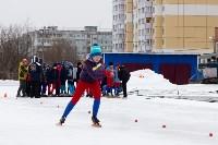 """Мемориал Гришина"" по конькобежному спорту., Фото: 23"