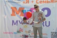 Мама, папа, я - лучшая семья!, Фото: 21