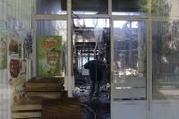 """На ул.9 Мая сгорел рынок """"Салют"""", Фото: 24"""