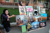 День города Щекино, Фото: 26