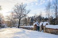 Снежное Поленово, Фото: 9