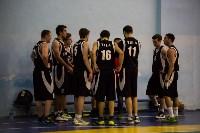 Тульская Баскетбольная Любительская Лига. Старт сезона., Фото: 110