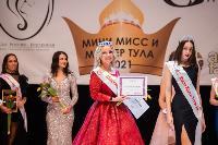 Миссис Тульская область - 2021, Фото: 134