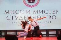 Мисс и Мистер Студенчество 2017, Фото: 99