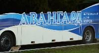 «Арсенал-2» Тула - «Авангард» Курск - 1:2, Фото: 1