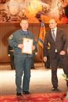 365 лет со дня создания пожарной охраны России, Фото: 37