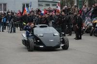 Открытие мотосезона в Новомосковске, Фото: 65