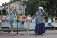 """Театральный дворик-2014: """"Песни нашего двора"""", Фото: 74"""