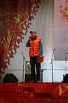 Этафета олимпийского огня. Площадь Ленина, Фото: 1