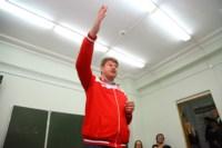 Дмитрий Губерниев в ТулГУ. 20 октября 2014, Фото: 7