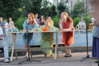 """Театральный дворик-2014: """"Песни нашего двора"""", Фото: 40"""