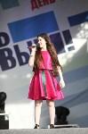 Праздничный концерт «Стань Первым!» в Туле, Фото: 34