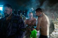 Крещенские купания в Центральном парке Тулы-2021, Фото: 90