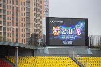 """""""Арсенал"""" - """"Рубин"""" 8 мая 2021 г., Фото: 92"""
